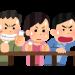 【競馬】山田くんに対するヤジが笑えるwwwwww