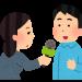 【競馬】アナ「直線でムチは使っていたんですか?」 川田「!」