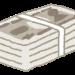 ザサンデーフサイチ セリ取引価格 5億1450万円