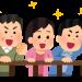 【なんJ競馬】日曜日の東京競馬場、ヤバそう