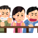 京都休場で地元にG1が来ると思ってる中京・小倉・新潟のみなさんw