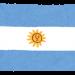 【海外競馬】アルゼンチンでG1連勝のアグネスゴールド産駒が大物らしい